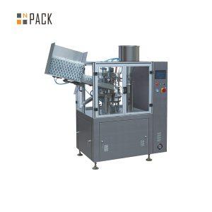 कॉस्मेटिक प्लास्टिक क्रीम के लिए उच्च क्षमता ट्यूब भरने की मशीन