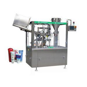 कॉस्मेटिक ट्यूब भरने की मशीन