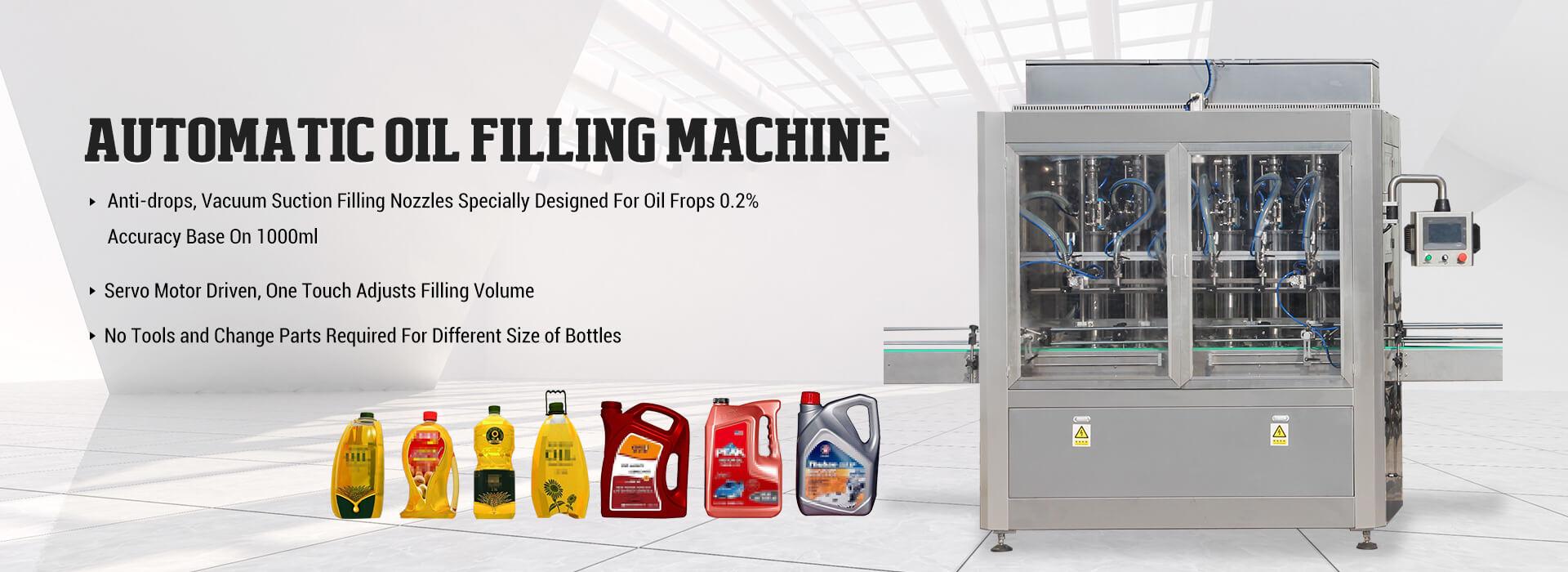 भरने की मशीन
