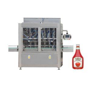 टमाटर का पेस्ट सॉस जार जाम भरने की मशीन