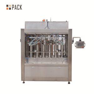 गर्म बिक्री ताड़ के तेल भरने की मशीन