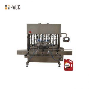 उच्च गुणवत्ता पूर्ण स्वचालित छोटे टमाटर का पेस्ट बोतल ग्लास जार के लिए कैपिंग लेबलिंग मशीन भरने