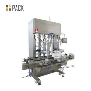 स्नेहक चिकनाई तेल के लिए तरल स्वचालित भरने की मशीन