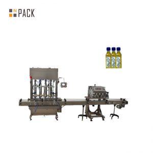 स्वचालित 1-5L पिस्टन बोतल जार चिकनाई इंजन तेल तरल भरने की मशीन