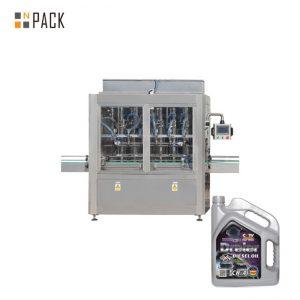लिक्विड बोतल के लिए 5-5000 मिलीलीटर सिंगल हेड न्यूमेटिक पिस्टन हनी फिलर पेस्ट फिलिंग मशीन
