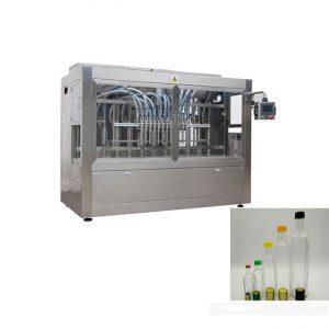स्वचालित कांच की बोतल स्ट्रॉबेरी जैम सॉस भरने की मशीन
