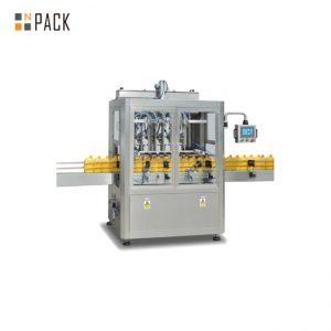 नि: शुल्क शिपमेंट कीमत स्वचालित बोतलबंद इंजन चिकनाई चिकनाई सोयाबीन पाम खाद्य तेल भरने की मशीन