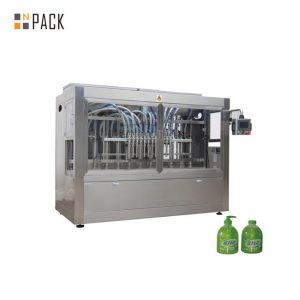 सबसे अच्छी कीमत 5-100 ml बोतलबंद इंजन तेल भरने की मशीन