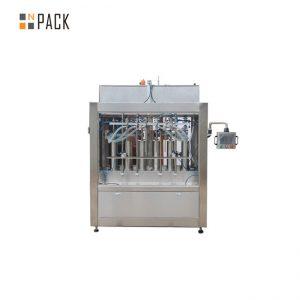 स्वचालित पाक कला सब्जी सरसों सूरजमुखी आवश्यक जैतून का तेल भरने की मशीन