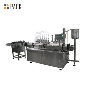 10 ml और 60 ml फैक्टरी मूल्य ई तरल बोतल भरने मशीनरी है