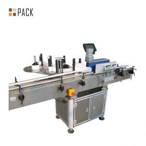 बोतलों के लिए स्वचालित स्वयं चिपकने वाला लेबलिंग मशीन
